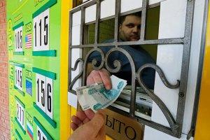 В Крыму начали работу еще три российских банка
