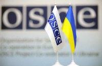 ОБСЄ визнає вибори в Україні легітимними