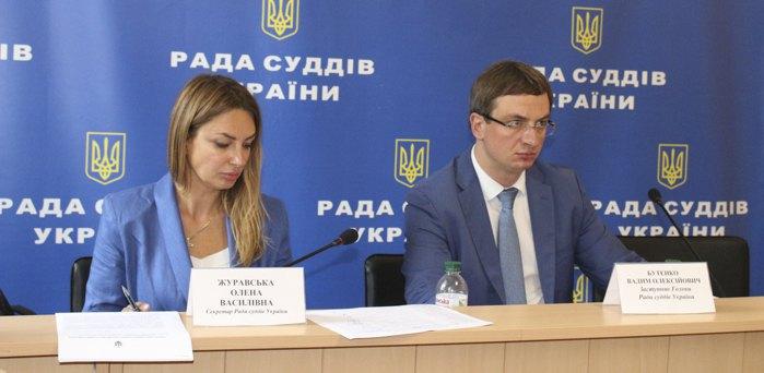 Ірина Журавська та Вадим Бутенко під час засідання 21 червня 2019.