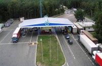Білоруський міністр визнав, що ніякого перекриття кордону з Україною немає