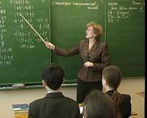 Днепропетровчанка стала победителем 2-го тура Всеукраинского конкурса «Учитель года-2011»