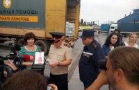 Хабарі за проїзд фури через блокпост на Донбасі оцінили у 50-150 тис. гривень
