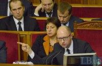 Україна проведе міжнародний аудит обґрунтованості тарифів