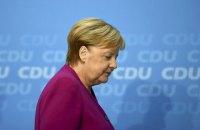 Меркель. Начало прощания