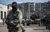 МВД: сепаратисты контролируют 13 административных зданий на Донбассе