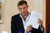 Террористы ДНР запретили исполнять в школах украинский гимн