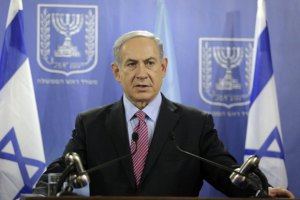 Прем'єр Ізраїлю заявив про проведення дострокових парламентських виборів