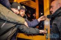 """МВС розслідує інцидент з депутатом Найємом біля офісу """"Укрнафти"""""""