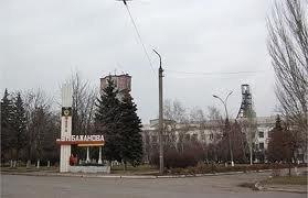 Число погибших на шахте в Макеевке возросло до шести