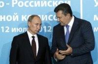 Янукович призвал Путина не останавливаться и продолжать совместную работу
