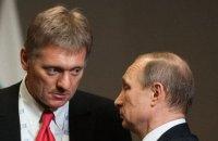 Путин оказался беднее своего пресс-секретаря