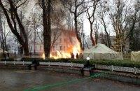 В Мариинском парке в Киеве сгорела палатка протестующих