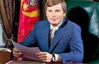 Янукович присвоил 32-летнему чиновнику звание генерал-майора