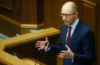 Яценюк: Украине не хватает 289 млрд гривен