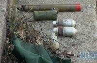 У Києві рибалка виловив із Дніпра сумку з боєприпасами