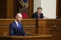 Яценюк: Україна перемогла в Другій світовій війні