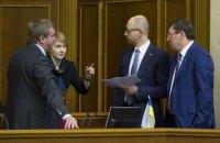 Яценюк вважає вихолощеним закон про спецконфіскації