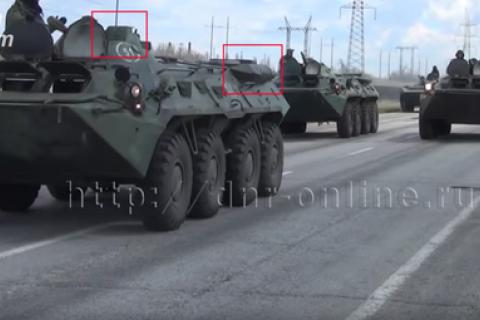 Пропагандисты РФ засветили российскую технику на репетиции парада в Донецке