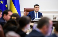 Кабмін розширив список товарів, заборонених для імпорту з Росії