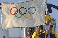Швейцарія складе конкуренцію Україні у проведенні Олімпіади-2022