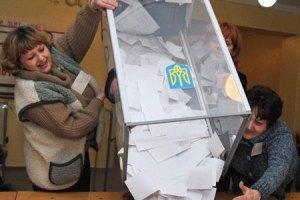 """""""Воля"""" оприлюднила список для парламентських виборів"""