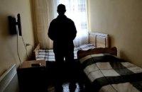 Россия передала Украине 12 осужденных из Крыма