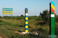 Украина усилила меры безопасности на границе с Молдовой