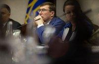 Луценко заявил, что подаст в отставку с началом работы нового парламента