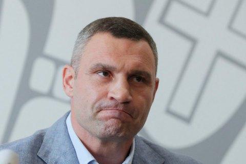 """Зеленский о Кличко: """"Почему не уволил? Просто еще не уволил. Думаю"""""""