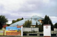 В Украине ушел с молотка первый государственный хлебокомбинат