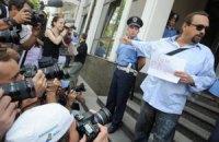 Шесть человек пикетировали посольство Грузии