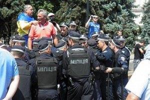 Черкаська міліція переконує, що не зносила наметів