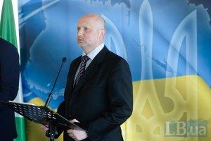 Турчинов сказав, коли опозиція назве першу п'ятірку на вибори