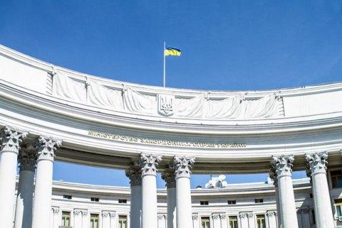 Україна підтримує дії союзників у Сирії, - МЗС