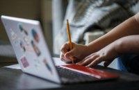 Міносвіти порадило школам і вишам перейти на дистанційне навчання