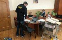"""НАБУ устроило обыски в больницах """"Укрзализныци"""""""