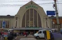 В Киеве из-за сообщения о минировании эвакуировали Центральный ж/д вокзал