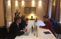 Тимошенко в рамках Мюнхенської конференції зустрілася з президентом Естонії