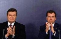 Москва, переговоры «Янукович-Медведев», раунд 10