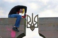 Институт нацпамяти перечислил разрушенные в Польше украинские памятники