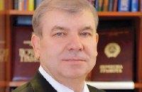 Обвинувачення стосовно спійманого на хабарі судді Вищого госпсуду передане до суду
