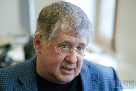 Коломойский счел Приватбанк жертвой произвола НБУ
