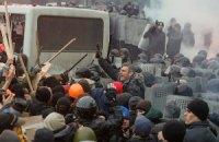 """МВС: коменданти Євромайдану почали озброювати активістів """"холодною зброєю"""""""