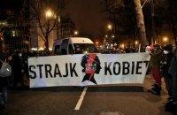 У Польщі відбулися нові протести після набуття чинності майже повної заборони абортів