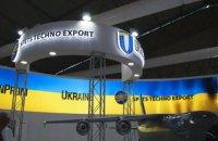 """""""Укроборонпром"""" хоче взяти """"Мотор Січ"""" в своє управління"""