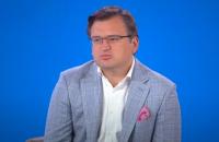 """Кулеба спрогнозував Росії роль """"меншого партнера"""" у протистоянні США і Китаю"""