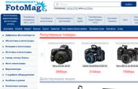 Интернет-магазин Fotomag продан Школьнику