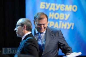 Партия регионов организует граждан и политсилы для освобождения госзданий, - Добкин
