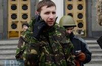 Самооборону Майдану не слід було віддавати в підпорядкування влади, - Парасюк