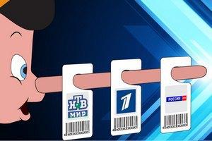 СБУ рекомендовала запретить аккредитацию 110 российских СМИ
